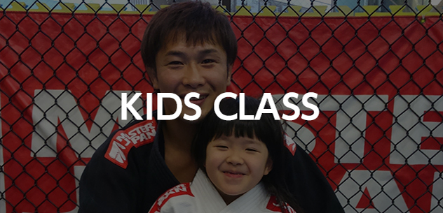 MASTERJAPAN Kid CLASSES