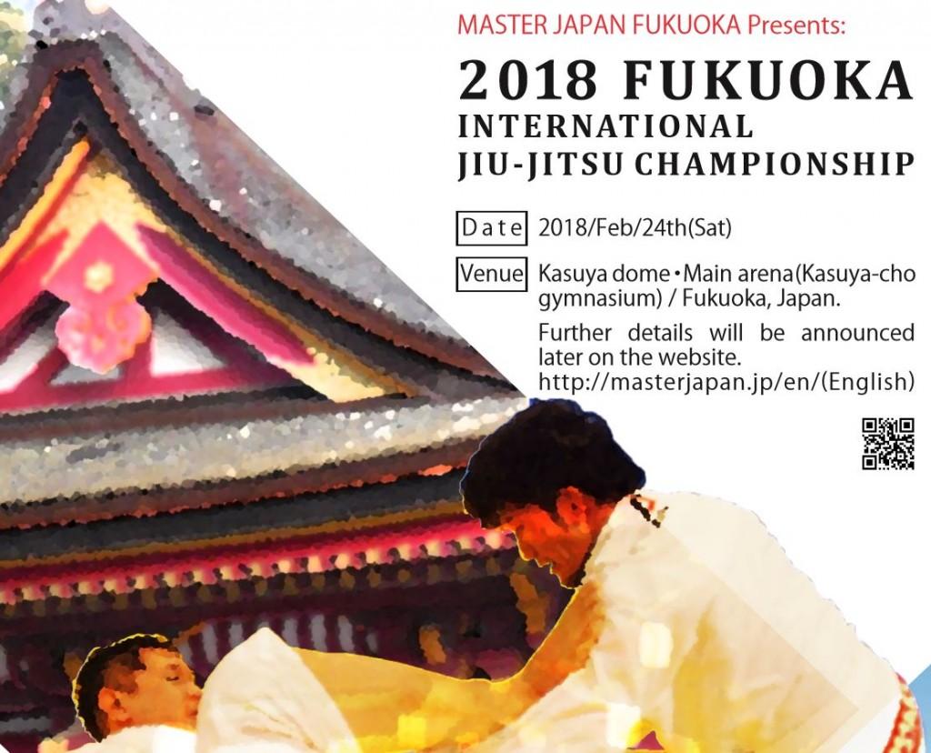 2018 Fukuoka 切り出し