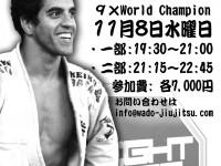 Ricardo Vieira seminar poster at clube de jiujitsu