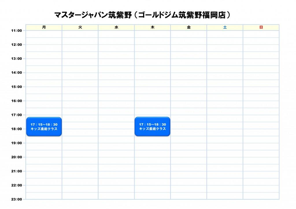 MJC_TimeTable1