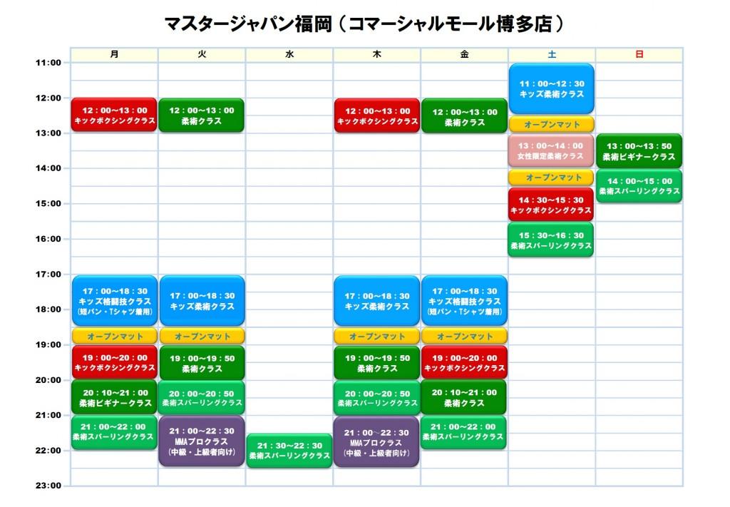 70A2D075-7AF3-4ADF-8A02-A80FCD8F1EA5