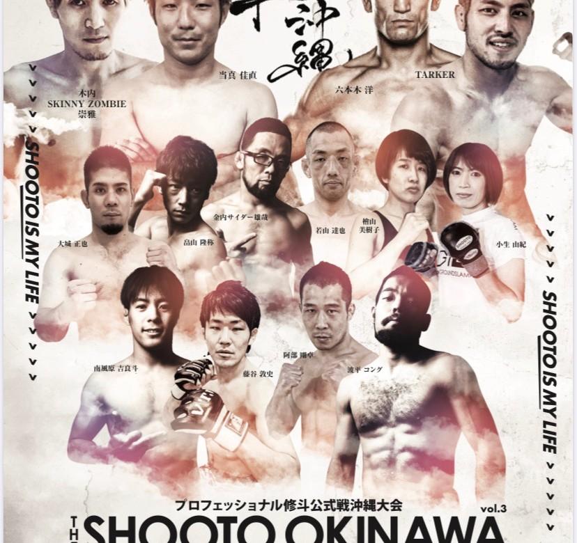 Shooto Okinawa
