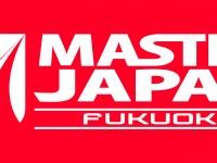 FUKUOKA logo