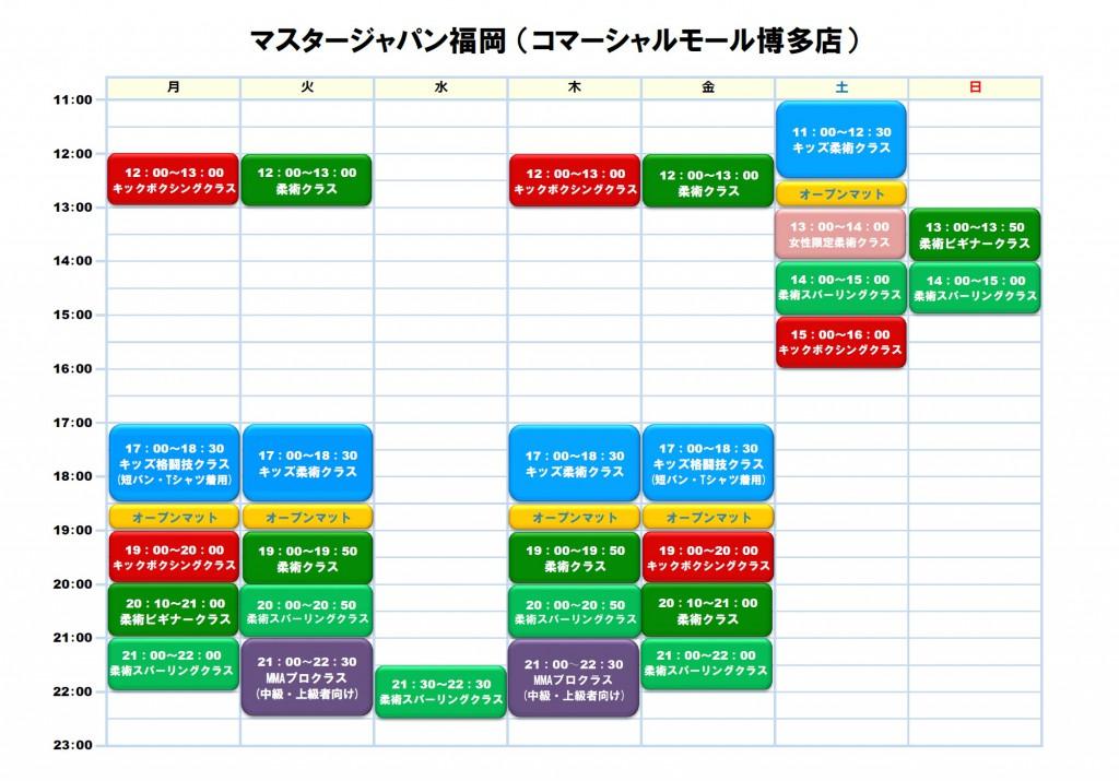 C09CADE8-3D3D-44C3-81D2-3A451FCD8B45
